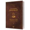 I-Luoghi-di-Lovecraft