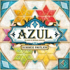 azul-summer-pavilion