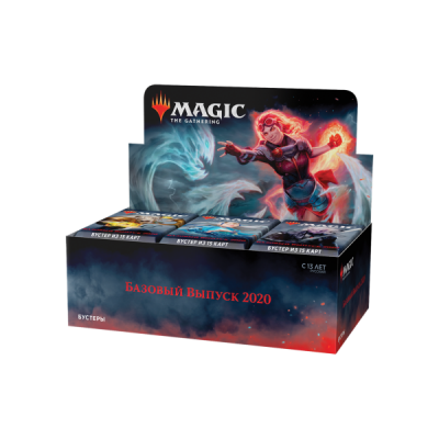 m20_box-magic-the-gathering-russian