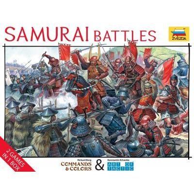 samurai_battles.jpg