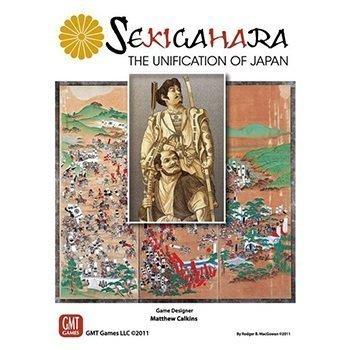 sekigahara_the_unification_of_japan_gmt.jpg